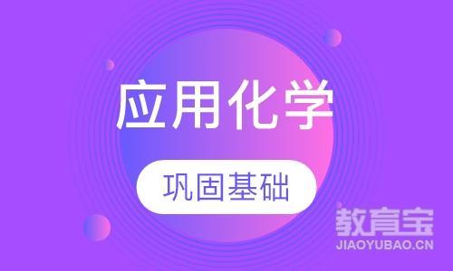 北京注册电气工程师考试培训