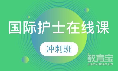郑州护士执业资格证培训