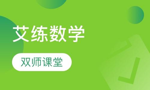 武汉小学特色课程