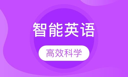 武汉数学特色辅导