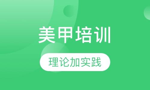 深圳专业学习纹绣培训