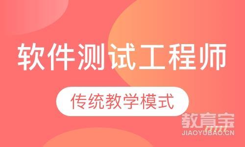 深圳网络工程师学习