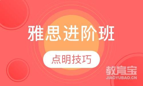 石家庄出国英语学习培训