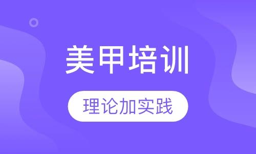 广州纹绣妆培训
