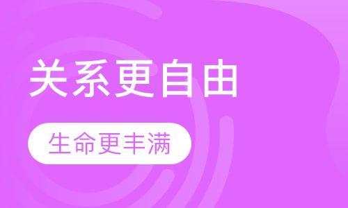 郑州学心理咨询师