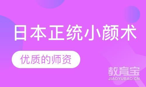 广州学习剪发学校