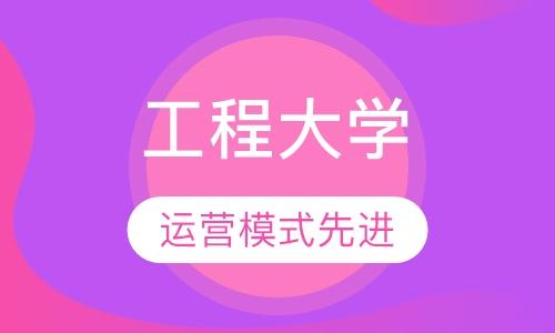青岛在职教育硕士培训班