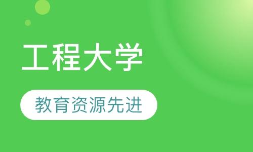 青岛emba报名培训班