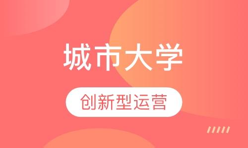 青岛教育学考研培训机构