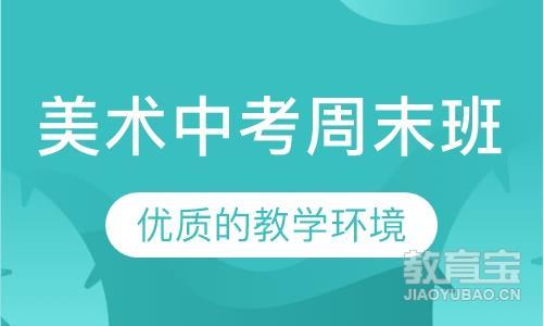 深圳少儿美术培训学校