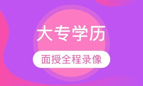 烟台注册会计师会计基础班