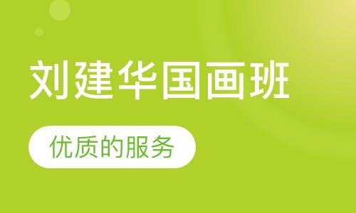 广州青少年美术培训机构