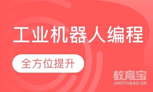 深圳富士plc编程软件培训