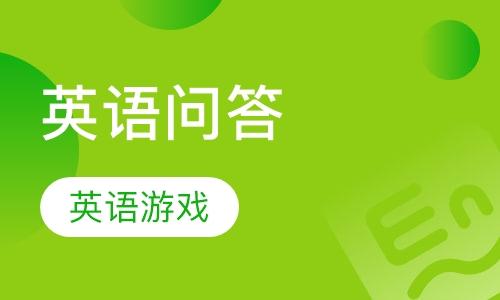 郑州幼儿英语
