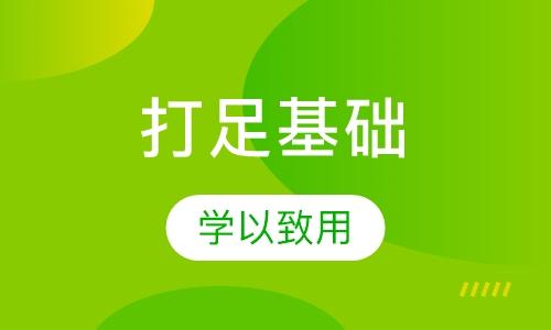 郑州儿童英语郑州