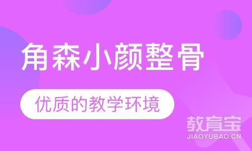 广州美容学校