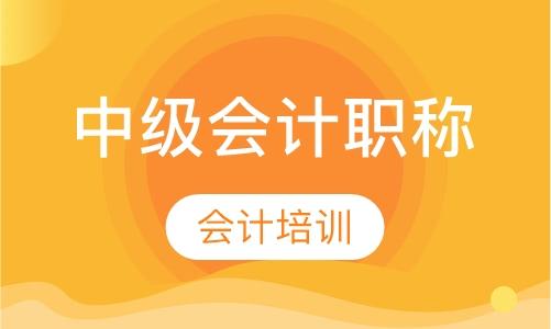 石家庄财务管理培训学校