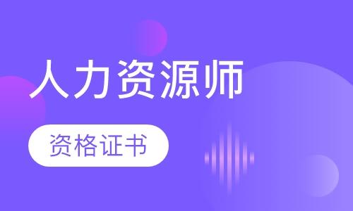 石家庄教师证培训学校
