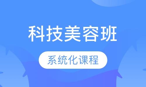 深圳理发学校