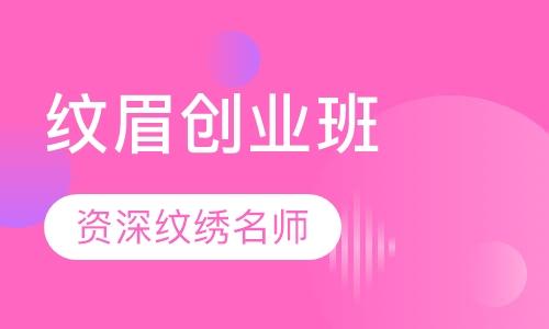 深圳暑期美甲培训