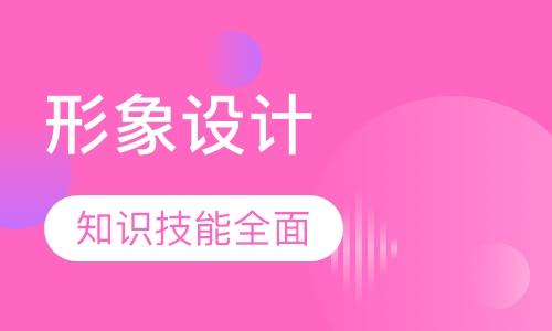 深圳周末学习化妆