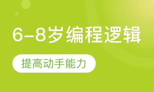 广州幼儿机器人培训