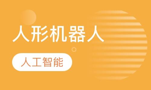 广州小学机器人课程