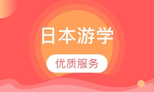 上海出国游学夏令营