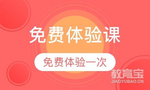 深圳剑桥少儿英语培训机构