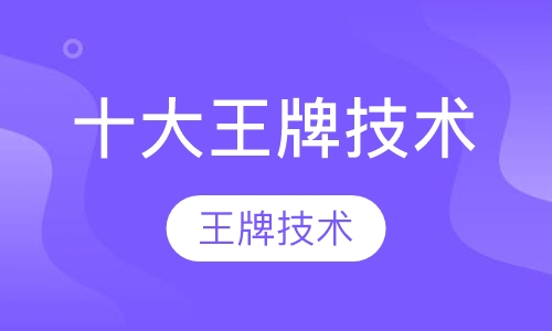 广州短期化妆培训班