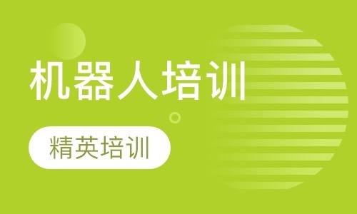 广州机器人课程
