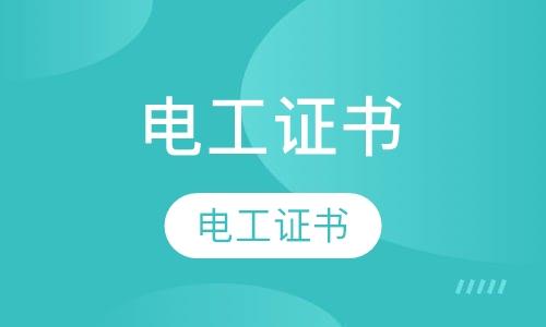 杭州机电专业培训