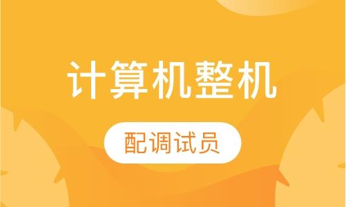 杭州职称计算机学习