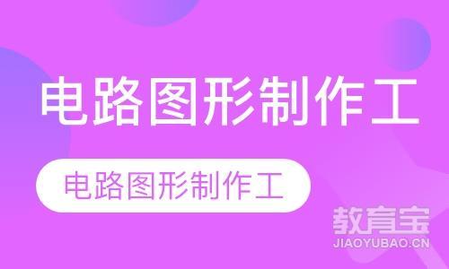 杭州技工学校培训