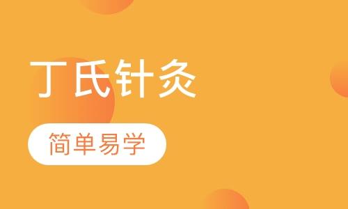 广州足疗培训课程