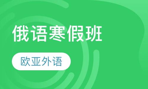 武汉韩语口语
