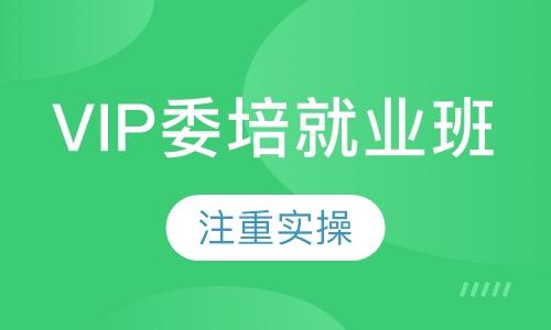 深圳无人机培训申请