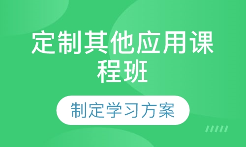 深圳无人机技能培训机构
