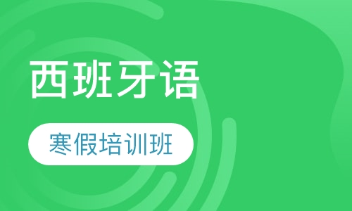 武汉日语培训零基础