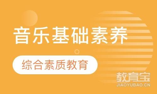 郑州声乐发声培训