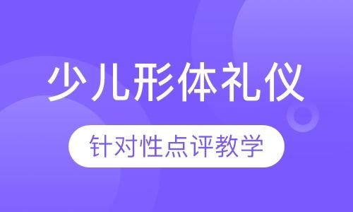 广州儿童模特培训班