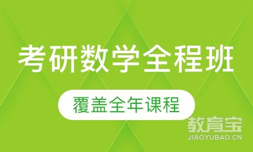 南昌工商管理硕士培训学校