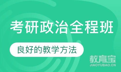 南昌旅游管理培训