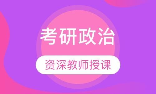 南昌公共管理硕士培训