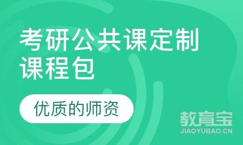 广州金融硕士辅导