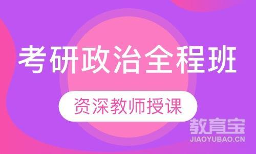 广州法律硕士集训班