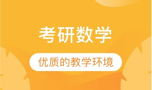 广州寒假考研英语培训