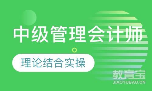 六安企业财务总监培训