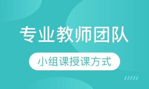 郑州少儿钢琴培训中心