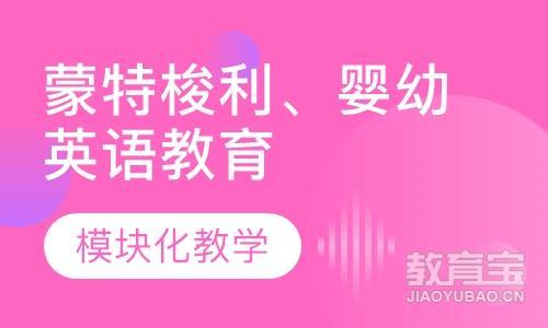 深圳幼师短期培训班